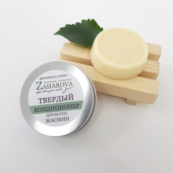 Твердый кондиционер для волос ЛАВАНДА, 40 гр Zaharova