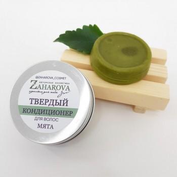 Твердый кондиционер для волос МЯТА, 40 гр Zaharova