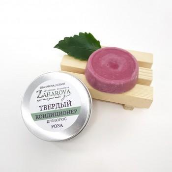Твердый кондиционер для волос РОЗА, 40 гр Zaharova