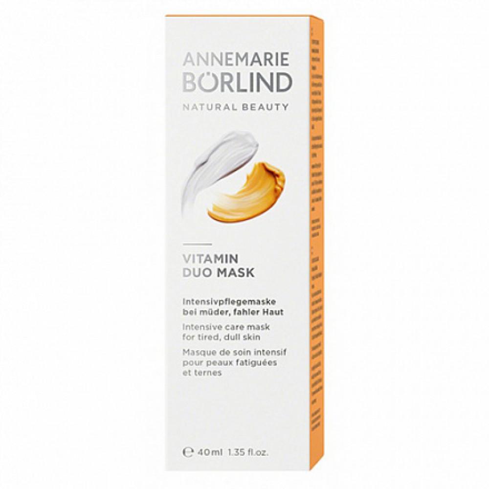 Маска для усталой и тусклой кожи Annemarie Borlind, 40 мл