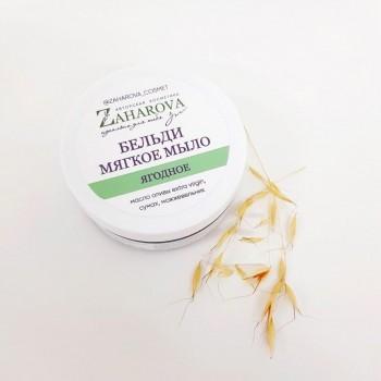Мягкое мыло-бельди ЛАВРОВОЕ, 180 гр Zaharova