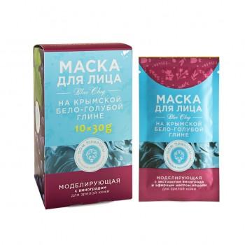 Маска на основе крымской бело-голубой глины Моделирующая, 30 г, Дом природы