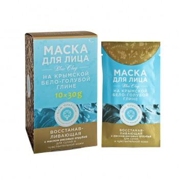 Маска на основе крымской бело-голубой глины Восстанавливающая, 30 г, Дом природы