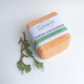 Гейзер для ванной ЦИТРУСОВЫЙ МИКС, 250 гр Zaharova