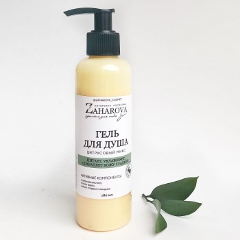 Сухой природный дезодорант КРИСТАЛЛ, 50 гр Zaharova