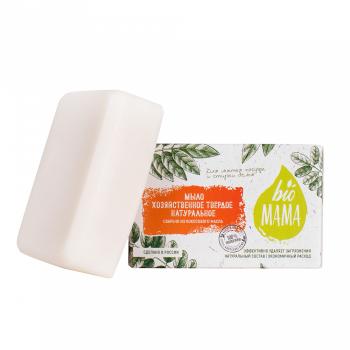 Мыло хозяйственное твердое натуральное, Bio MAMA.