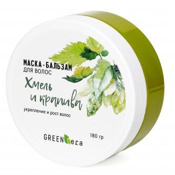 Маска «Хмель и крапива» Green Era, 180 мл.