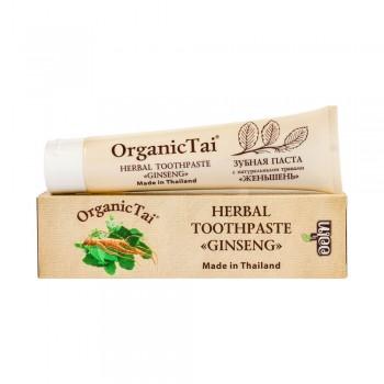 Зубная паста с натуральными травами «Женьшень», 100 г, OrganicTai