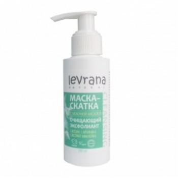 Маска-скатка с молочной кислотой Levrana, 100 мл.
