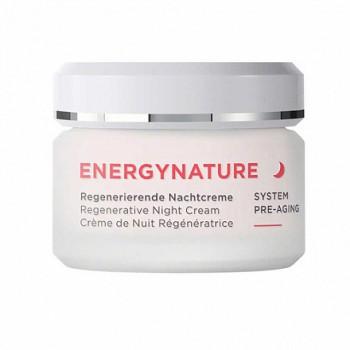 Крем ночной для нормальной и сухой кожи лица Annemarie Borlind, 50 мл