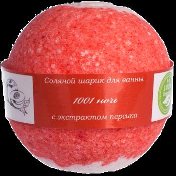Бурлящий шарик для ванн  1001 НОЧЬ, 160 гр., Savonry