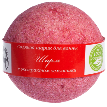 Бурлящий шарик для ванн  ШАРМ, 160 гр., Savonry