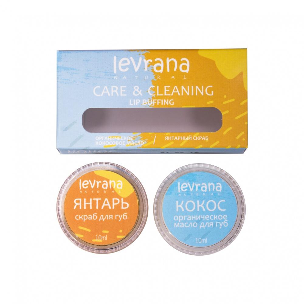 CARE & CLEANING, органическое кокосовое масло + янтарный скраб для губ, 10мл, Levrana
