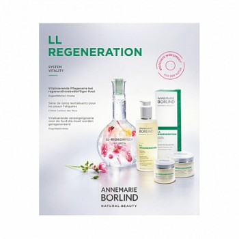 "Набор пробников ""LL Regeneration"" Annemarie Borlind, 4 шт."