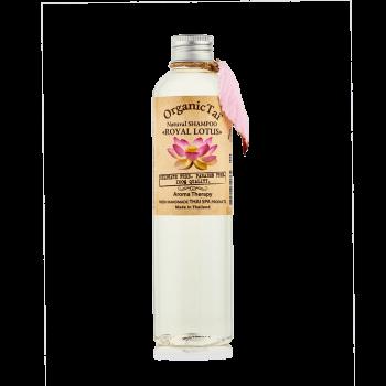 Натуральный шампунь для волос «Королевский лотос», 260 мл, OrganicTai