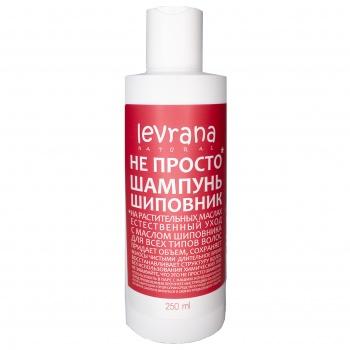 Не просто шампунь «Шиповник», 250мл, Levrana