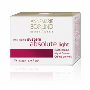 "Крем ночной ""Легкий"" Annemarie Borlind, 50 мл"