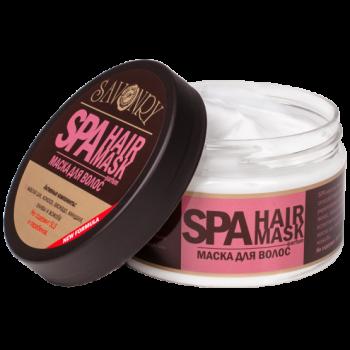 Маска для волос 212 удовольствий (розовая)  Savonry, 270 гр.