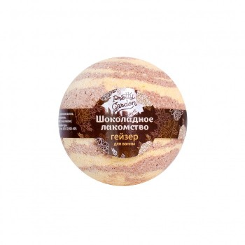 "Гейзер для ванны ""Шоколадное лакомство"", 140 г, PRETTY GARDEN."