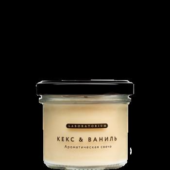 Ароматическая свеча (кекс & ваниль), Laboratorium, 100мл