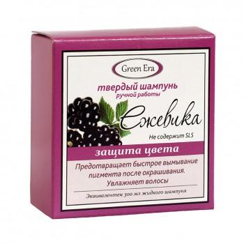 Твердый шампунь «Ежевика» Green Era, 55 гр.