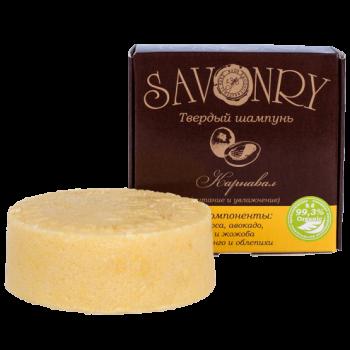 Твердый шампунь Карнавал (манго), Savonry, 90 гр.